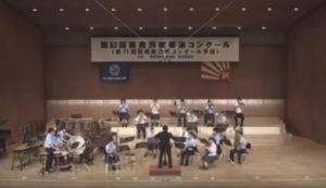 吹奏楽部 第63回奈良県吹奏楽コンクール 受賞