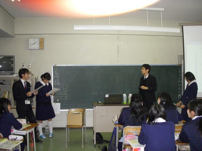 奈良育英高等学校